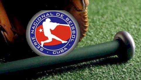 serie-nacional-beisbol