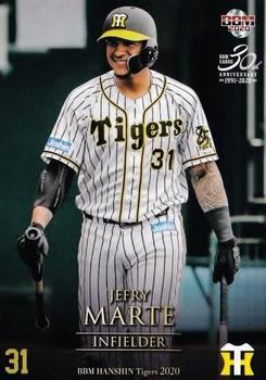 Jefry Marte - Hanshin Tigers